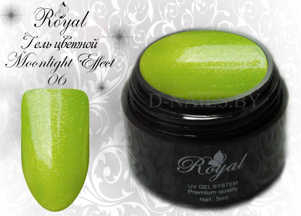 Цветной гель Royal Moonlight Effect 5 ml №06