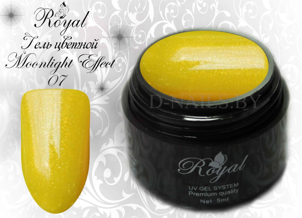 Цветной гель Royal Moonlight Effect 5 ml №07