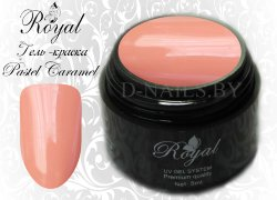 Гель-краска Royal Premium Line Pastel Caramel 5 ml