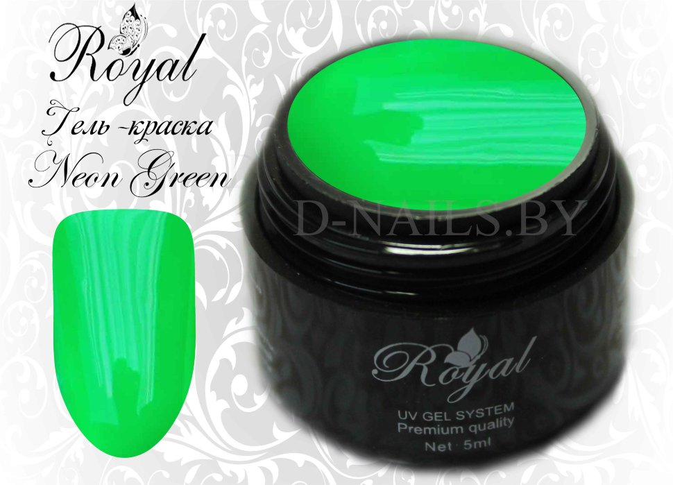 Гель-краска Royal Premium Line Neon Green 5 ml