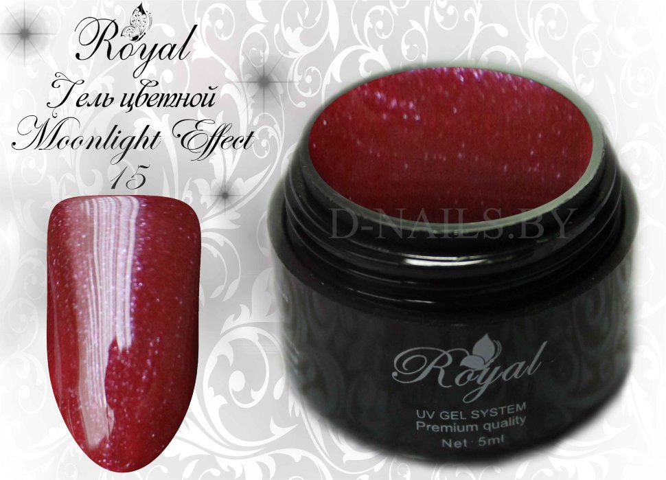 Цветной гель Royal Moonlight Effect 5 ml №15