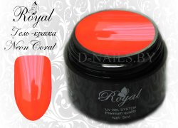 Гель-краска Royal Premium Line Neon Coral 5 ml