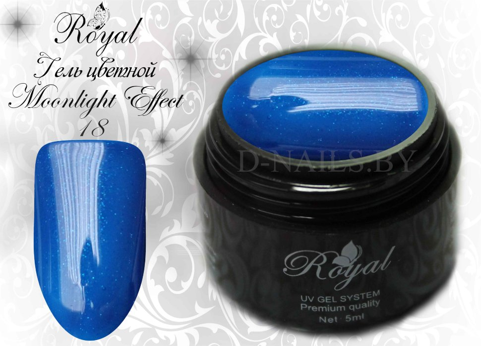 Цветной гель Royal Moonlight Effect 5 ml №18