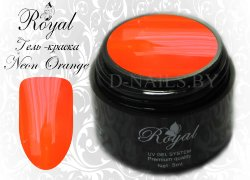 Гель-краска Royal Premium Line Neon Orange 5 ml