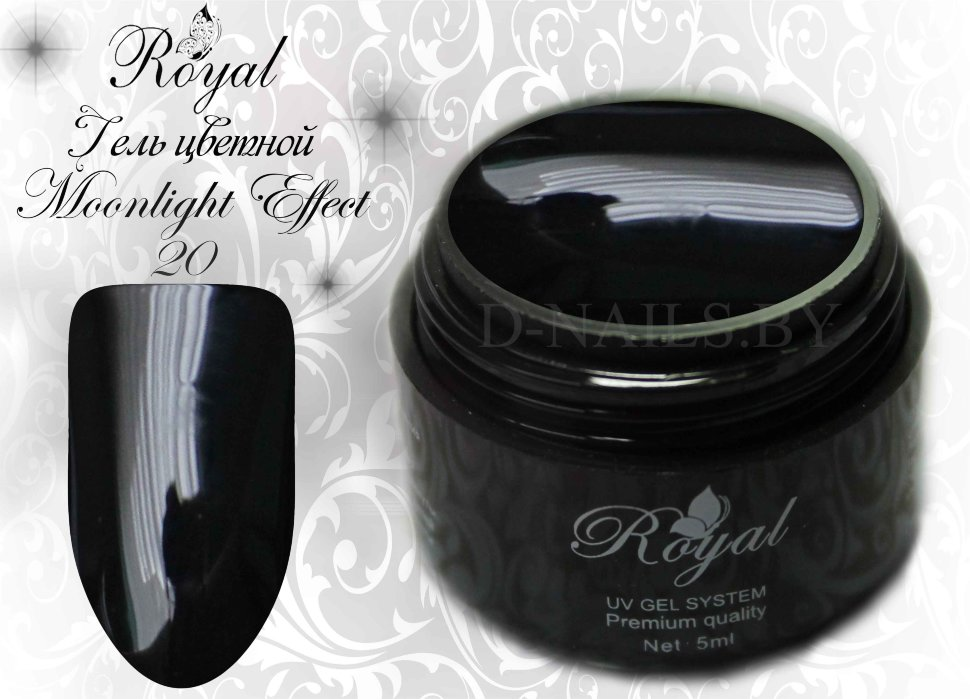 Цветной гель Royal Moonlight Effect 5 ml №20