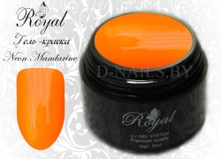 Гель-краска Royal Premium Line Neon Mandarine 5 ml