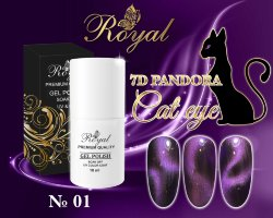 Гель-лак ROYAL 10 ml PANDORA 7D CAT EYE №01