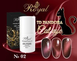 Гель-лак ROYAL 10 ml PANDORA 7D CAT EYE №02