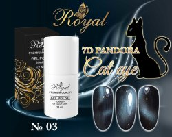 Гель-лак ROYAL 10 ml PANDORA 7D CAT EYE №03