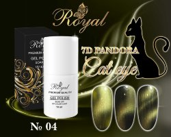 Гель-лак ROYAL 10 ml PANDORA 7D CAT EYE №04