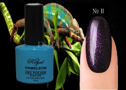Гель лак ROYAL HAMELEON 9 ml №11