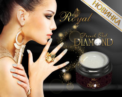 Белый гель Royal French Diamond 5 ml