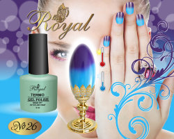 Гель лак ROYAL TERMO 9ml №26