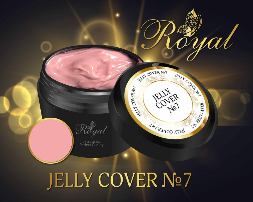 Гель-желе Royal Cover №7 50 ml